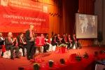 PSD congres Ponta 2014 poza  0044