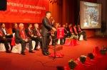 PSD congres Ponta 2014 poza  0153